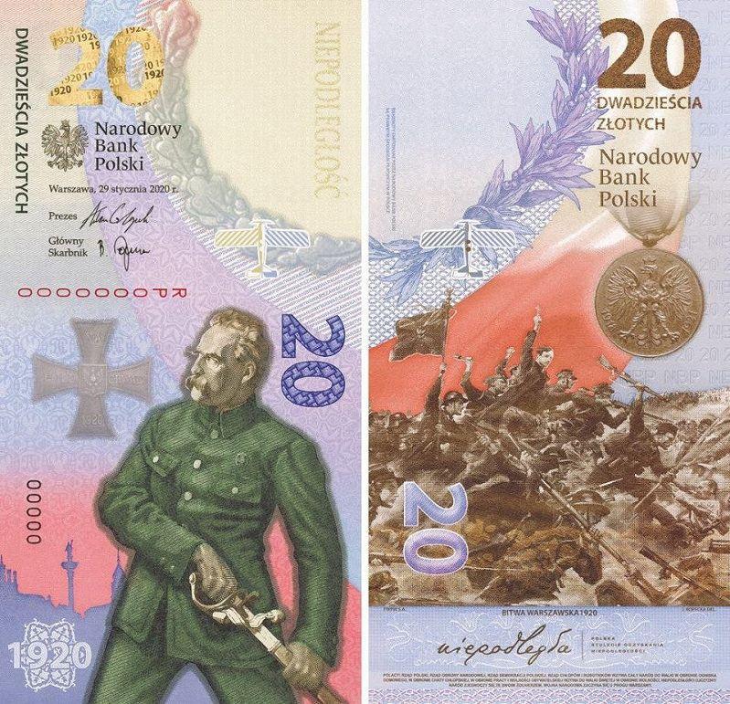banknot kolekcjonerski 1920